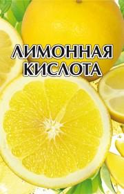 Лимонная кислота 10 г