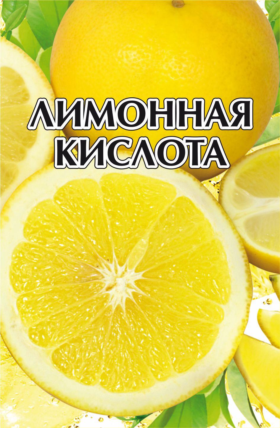 Смотреть порно лимон 55