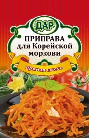 Приправа для Корейской моркови 20г