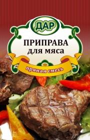 Приправа для мяса 20г