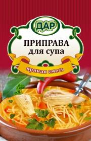 Приправа для супа 20г